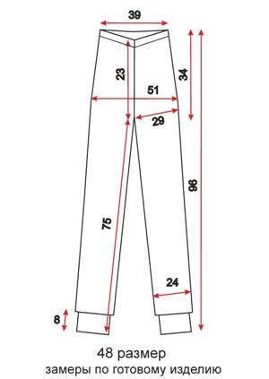 Женские спортивные брюки на манжетах - 48 размер - чертеж