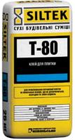 Смесь клеевая для плитки для внутренних и наружных работ Т-80 25,0кг Siltek 1/54