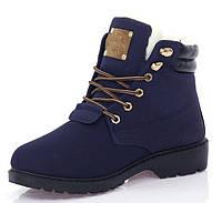 Зимние ботинки синего цвета с Польши