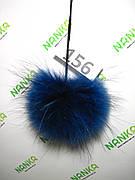 Меховой помпон Енот, Синий , 10 см, 156