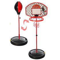 Баскетбольное кольцо 2 в 1 Bambi M 2996