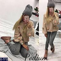 Модный вязаный свитер с бубонами 4 цвета