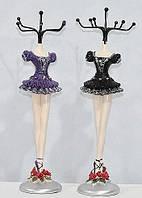 Подставка под бижутерию Балерина