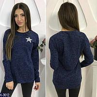 Молодежный свитер со звездой 2 цвета 42-44 46-48