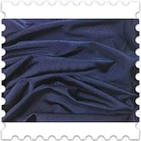 Бифлекс Блестящий Темно Синий