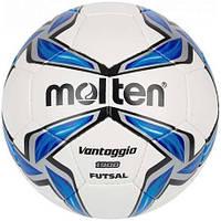 Мяч футбольный Molten F9V1900 р. 5