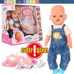 Пупс BB-8009-432 Baby Born