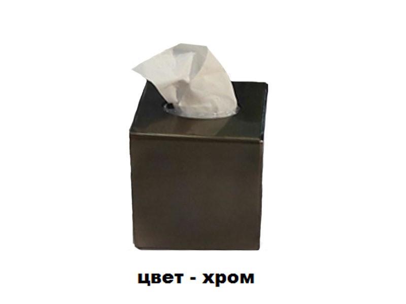 Бокс для салфеток KUGU Freestand 221C