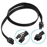 Видеокарта Силовой кабель 8Pin Мужской до Dual 8Pin (6 + 2) Мужской PCI-E 60 см