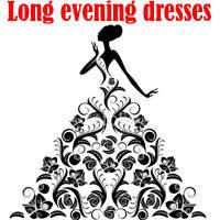 Вечерние длинные платья