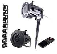 Лазерний проектор Overmax SkyLight 2in1