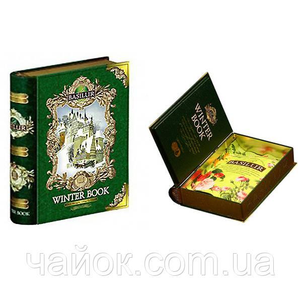 Чай зеленый Базилур Basilur Winter Book Том 3 100 гр.