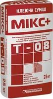 Смесь клеевая для плитки для внутренних работ Т-08 25,0кг Микс+ 1/54