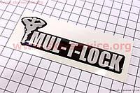 """Наклейка рельефная """"MUL-T-LOCK"""""""