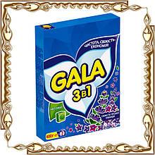 Порошок для стирки Gala (автомат) 400 г