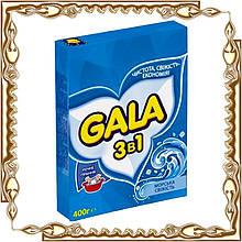 Порошок для стирки Gala (ручная стирка) 400 г.