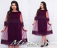 Платье №1155