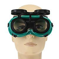Промышленные сварочные очки Головная раковина Защита от света