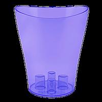 Вазон для орхидей Ника Ø 130мм*155мм, 1,1л, фиолетово-прозрачный PS Алеана 1/13