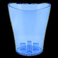 Вазон для орхидей Ника Ø 160мм*190мм, 2,0л, сине-прозрачный PS Алеана 1/10