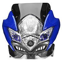 Универсальный мотоцикл Dirt Bike Street Fighter Headlight Лампа Велосипедный обтекатель