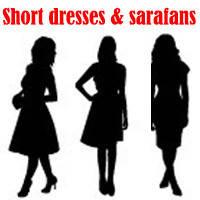 Короткие платья и сарафаны