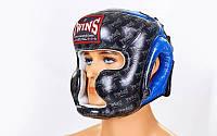 Шлем боксерский с полной защитой кожаный TWINS FHG-TW1BU-L