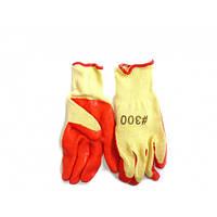Перчатки из плотной хлопчатобумажной ткани