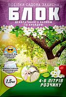 Побелка Блок известь + мел (пастообразная) 1,5 кг, Garden Club, Украина
