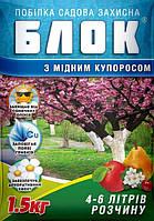 Побелка Блок с медным купоросом(пастообразный) 1,5 кг, Garden Club, Украина