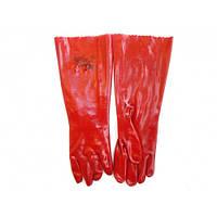Перчатки масло-стойка 45