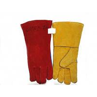 Перчатки замшевые сварочные