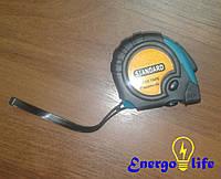 Рулетка резиновая с магнитом STANDART  длина рулетки 10 м, ST 285-10