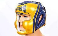 Шлем боксерский с полной защитой кожаный TWINS  FHG-TW4GD-BU-M