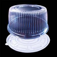 Упаковка для круглого торта 1225 п/б ПЕТ