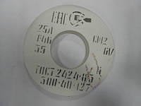 Абразивный круг шлифовальный (электрокорунд белый) 25А ПП 300х40х127 25-40 СМ-СТ