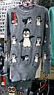 Теплый удлиненный свитер туника