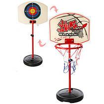 Баскетбольное кольцо-дартс 2 в 1 Bambi M 2992