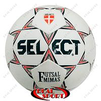 Мяч футзальный Select Futsal Mimas №4 (3 сл., сшит вручную)