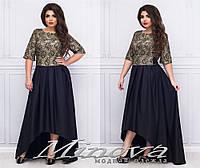 Платье №17-26