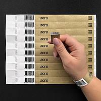 Одноразовые браслеты Tyvek со Штрих кодом Gold (золотой)