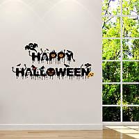 Ужасный Hallowen Crow Glass Window Decor Wall Sticker Party House Домашнее украшение Творческая наклейка DIY Настенная наклейка Art Art