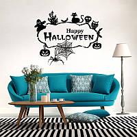 Hallowen Witch Tree Ghost Glass Window Decor Wall Sticker Party House Домашнее украшение Творческая наклейка DIY Настенная наклейка Art Art