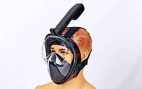 Маска для снорклинга с дыханием через нос (силикон, пластик, крепление для камеры, р-р S-M, L-XL, черный