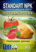 """Комплексное минеральное удобрение нитроаммофоска, 2 кг, """"Агрохимпак"""", Украина"""