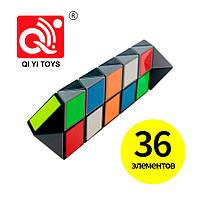 Змейка Рубика QiYi Twisty 36 звеньев, фото 1