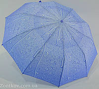 """Женский зонт полуавтомат с каплями дождя на 10 спиц от фирмы """"SL""""."""