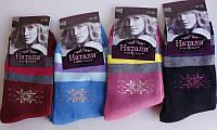 Носочки женские на махре, теплые носки зимние