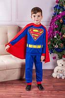 Маскарадный костюм для мальчика 30-32 р Супермен, детские новогодние костюмы оптом от производителя