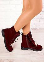 """Замшевые ботинки """"Galaxy"""" цвета марсала. АРТ-6146-28.3"""